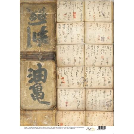 Papier jedwabny - stare japońskie pismo